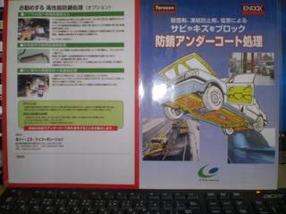 P3290379.JPG